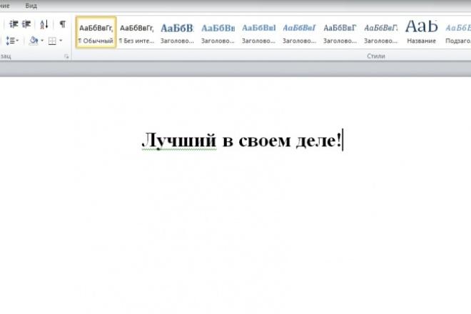 Переведу текст из аудио или видео формата в текстовый формат 1 - kwork.ru