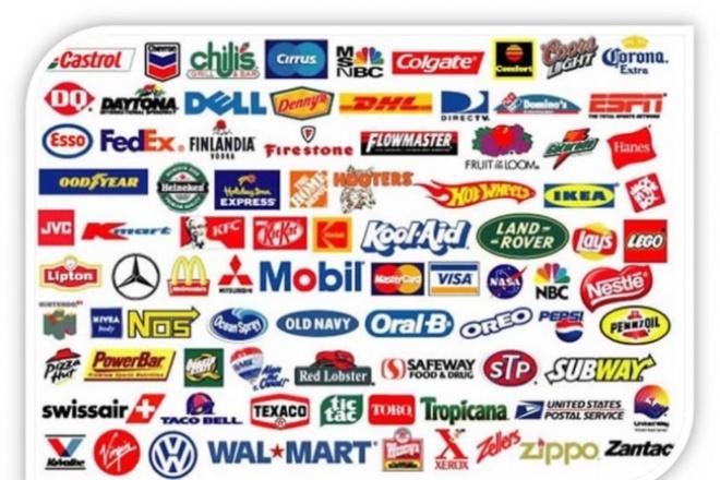 Создам логотипЛоготипы<br>Могу создать логотип для вашей компании / организации . Выполню работу качественно и в короткие сроки .<br>