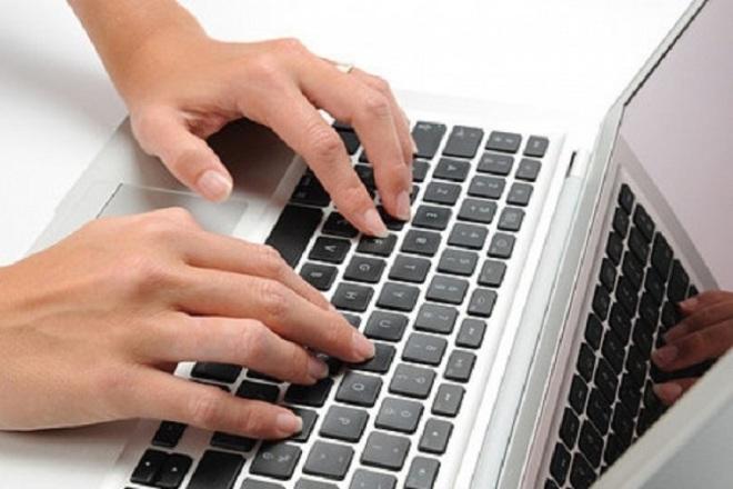 Напишу для Вас 4.5 тысячи знаков качественного и уникального контента 1 - kwork.ru