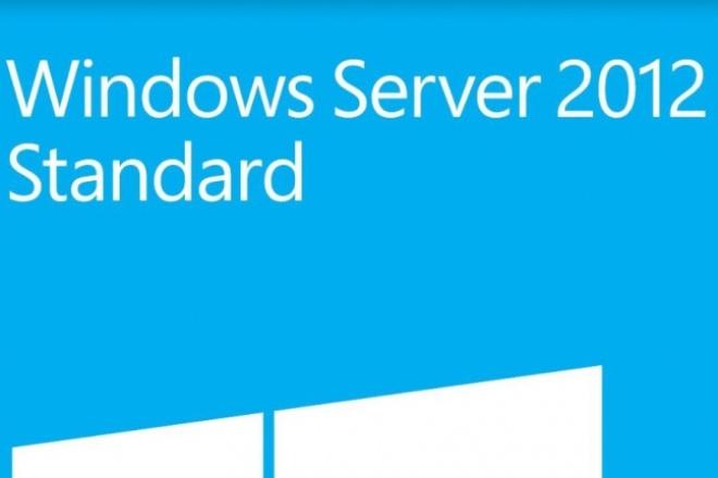 Настройка сервера windows 1 - kwork.ru