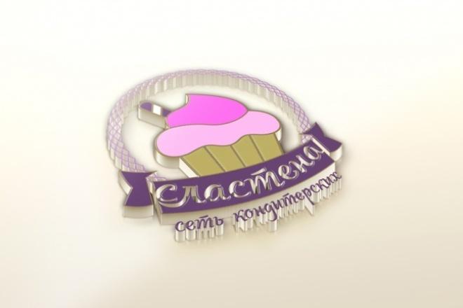 Создам продающий логотип 1 - kwork.ru