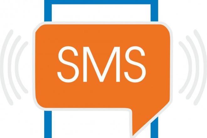 SMS-СМС рассылка по выгруженным мной базам 1000 СМСE-mail маркетинг<br>Выгружу из открытых источников 1000 контактов и сделаю по ним SMS рассылку за 1 кворк! После окончания рассылки предоставляю отчёт в excel!<br>