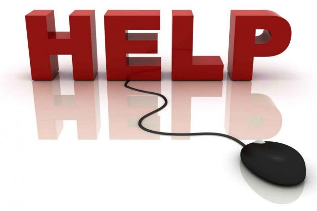 Помощь по WEB-проекту 1 - kwork.ru