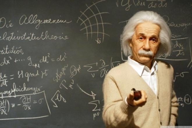 Помощь в решении с подробным объяснением задач по физике и математикеРепетиторы<br>Помощь в решении с разбором задач любой сложности, помощь в подготовке к ЕГЭ, консультирование по возникшим вопросам в ходе самостоятельного решения задач, объяснение материала<br>