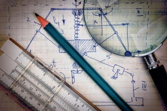 ЧертежиИнжиниринг<br>Имея большой опыт по выполнению работ, предлагаю свою помощь в оцифровке чертежей в среде AutoCad. В короткие сроки и с гарантией качества!<br>