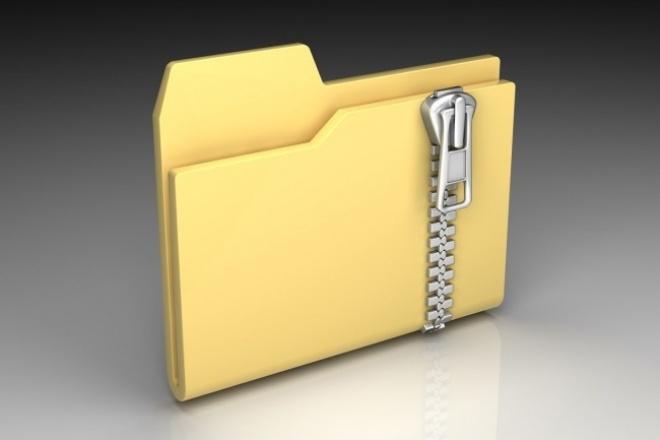 Реализация надежного сетевого файлового хранилища на основе FreeNASАдминистрирование и настройка<br>Реализую общий сетевой ресурс для хранения файлов на базе бесплатного продукта samba, обладающий следующими свойствами: Возможность расположение файлов на надежном дисковом массиве (raid). Возможность разграничения прав доступа среди сетевых пользователей, компьютерных сетей, сетевых компьютеров. Возможность использования общего ресурса Windows и Linux рабочими станциями. Для реализации используется система FreeNAS.<br>