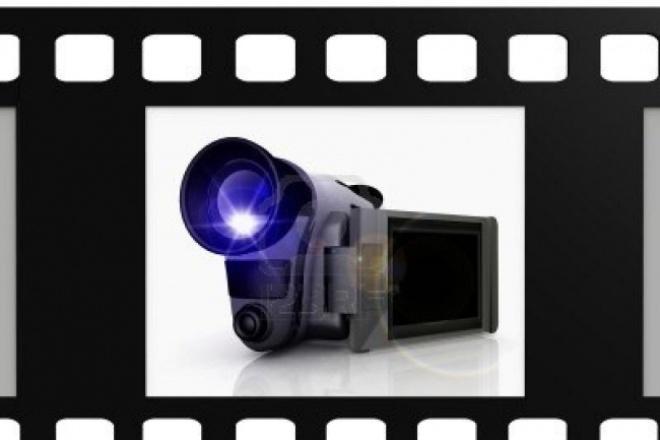 Обработка и монтаж видеоМонтаж и обработка видео<br>Обработаю видео на абсолютно любую тематику : поздравительные,рекламные,продвижение и многое другое.<br>