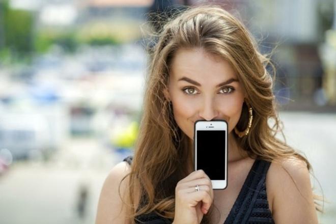Сделаю фотографию с Вашим приложениемФотомонтаж<br>Вы разработали приложение и хотите разрекламировать его? Я с радостью помогу Вам. Создам фотографию высокого качества, на которой будут изображены люди, их смартфоны и Ваше приложение. Жду работы!<br>