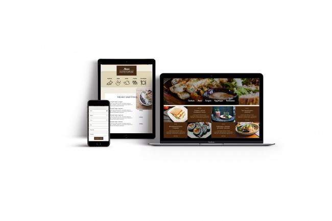 Дизайн страницы сайта для кафе 1 - kwork.ru
