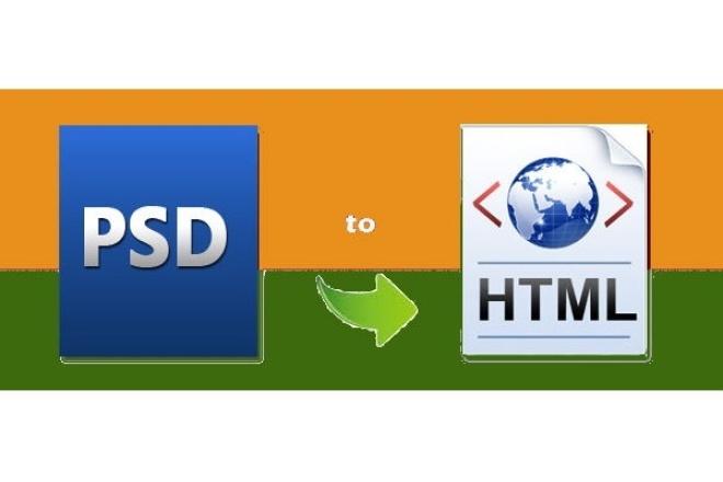 Верстка из PSD макетаВерстка<br>Верстка сайта по Вашему PSD макету Адаптивная верстка под различные разрешения экранов. Резиновая верстка. Детали обсуждаются индивидуально.<br>