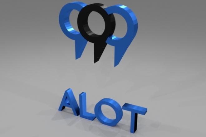 Сделаю любой качественный 3D логотип, анимация и визуализация 1 - kwork.ru