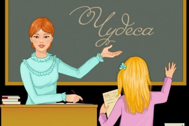 Помогу выполнить домашнее задание по русскому языкуРепетиторы<br>Могучий русский язык! И не всем дается он. Помогу с радостью)) Пунктуация, орфография и т. д. Выполню все в срок. Постоянным клиентам- приятные бонусы.<br>