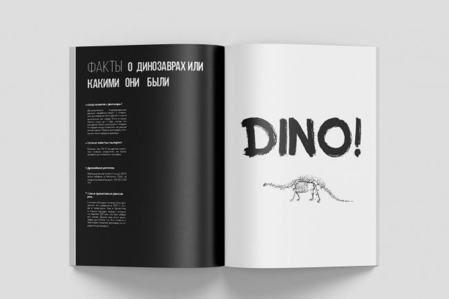 Верстка журнала-каталога 1 - kwork.ru