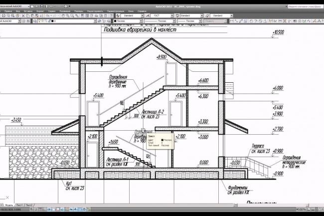 Выполню строительный чертеж в AutoCad со скана или фотографии 1 - kwork.ru