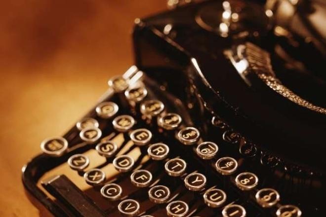 Набор текстаНабор текста<br>Перепечатка текста со сканов и фотографий на любом языке. Также перепечатаю разборчивый рукописный текст.<br>