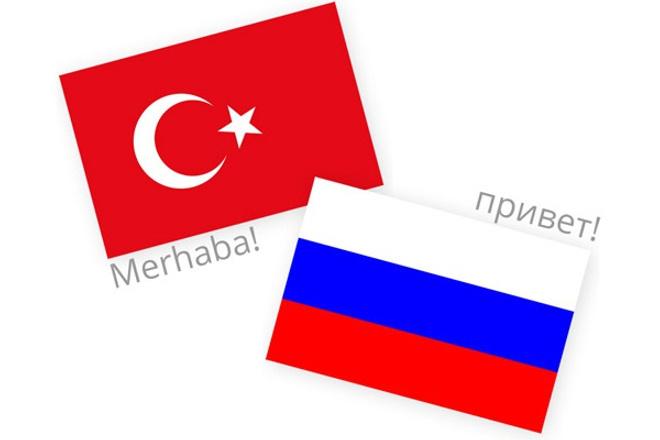 Дам урок турецкого языкаРепетиторы<br>Помогу в изучении турецкого языка через скайп. Обучение включает разбор фонетики, грамматики, орфографии, практики разговорной речи.<br>