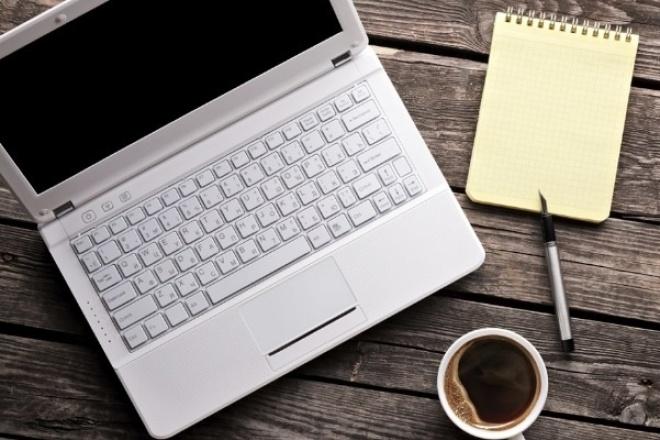 Напишу качественную статьюСтатьи<br>Если вы ищите качественные и уникальные тексты для ваших ресурсов, которые будут интересны читателю значит этот kwork для вас. Обращаясь ко мне вы получите информативный и четко осмысленный текст. Проверка уникальности по text. ru Учту все ваши пожелания.<br>