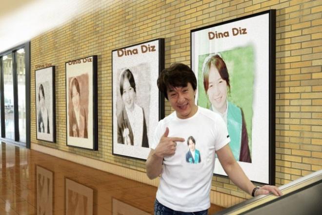 Фото с знаменитостьюФотомонтаж<br>Ваше фото с Джеки Чаном. Хотите ощутить себя рядом с ним? Тогда Вы точно попали по адресу :)) к нам<br>