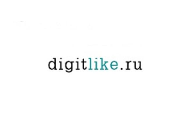Аудит или консультация 1 - kwork.ru