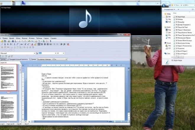 ТранскрибацияНабор текста<br>Расшифровка аудио и видео: набор текста дословный, либо выделение основной мысли, без воды. Тексты с прямой речью, разделение на диалоги, тайм-код. Имею опыт расшифровки аудио-обсуждений. Пишу вручную. В основную стоимость входит дословный перевод сплошным текстом. Воспользуйтесь дополнительными опциями , если нужны какие-либо уточнения. .<br>