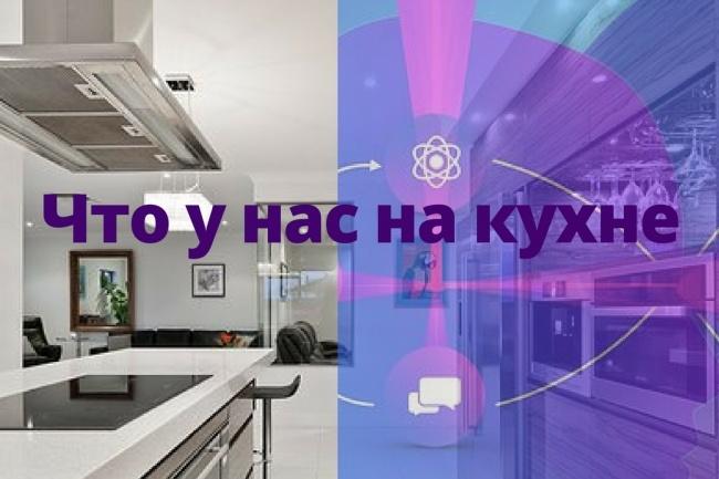 Оформлю группу в ВК 1 - kwork.ru