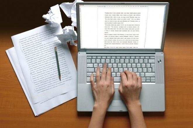 Набор текстаНабор текста<br>Набор текста, перевод из аудио в текст или транскрибация. Быстро, качественно и грамотно перепечатаю текст. Отредактирую и скорректирую текст. Подхожу к работе со всей ответственностью и серьезностью.<br>