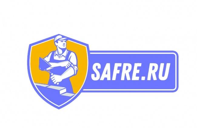 Сделаю красивый и запоминающийся логотип 3 - kwork.ru