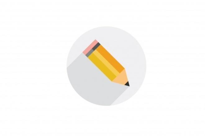 сделаю векторные иконки 1 - kwork.ru