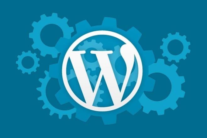 Создам сайт на wordpressСайт под ключ<br>Полная установка сайта на wordpress с нуля на любом хостинге. Ставлю любые темы, нахожу нужные темы. Услуга включает в себя Сазданий плагин, виджеть или темы - Установка сайта - Установка темы - Первоначальная настройка сайта - Установка основных плагинов - SEO оптимизация сайта Разработка веб проектов, верстка и дизайн, полный спектр работы с wordpress, работа со всеми популярными CMS.<br>