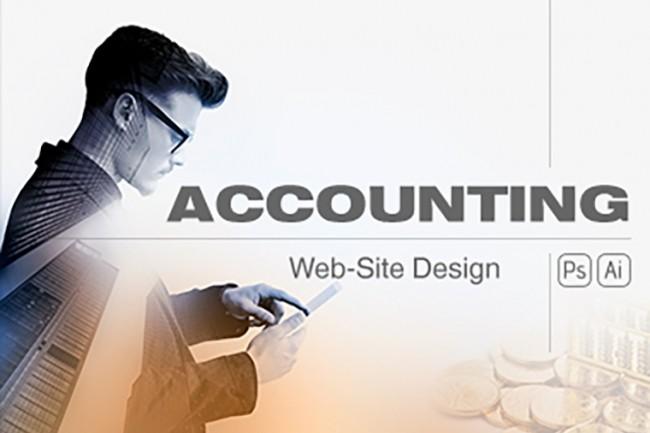 Дизайн веб сайта любой сложности 1 - kwork.ru