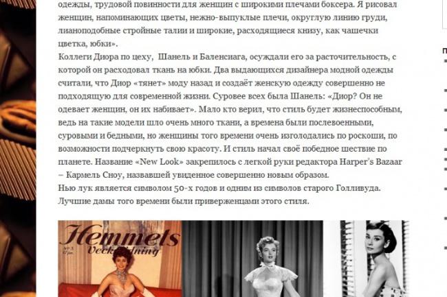 авторский текст 1 - kwork.ru