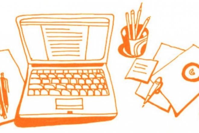 Напишу уникальный текстСтатьи<br>1. Создание уникальных статей, преимущественно в области Психологии, Спорта, Здоровья 2. Рерайт статей до 4000 символов без пробела 4. Высокая уникальность, грамотность 5. Опыт работы на биржах копирайта<br>