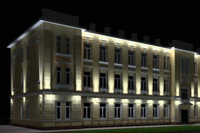 Сделаю проект освещения 1 - kwork.ru