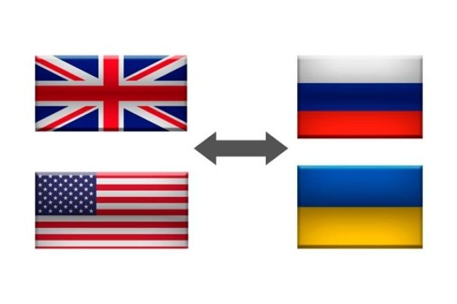 переведу текст с английского на русский или украинский и наоборот 1 - kwork.ru