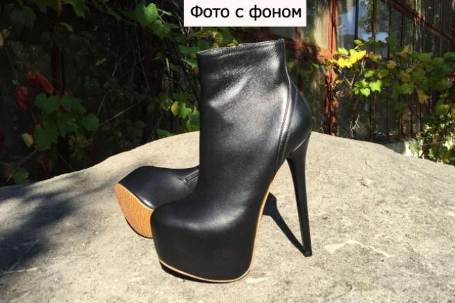 Удаление - замена фона с фотографии 1 - kwork.ru