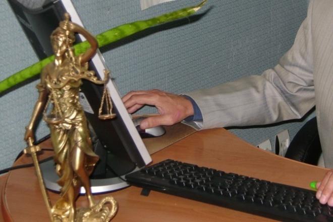 пишу статьи любой сложности 1 - kwork.ru