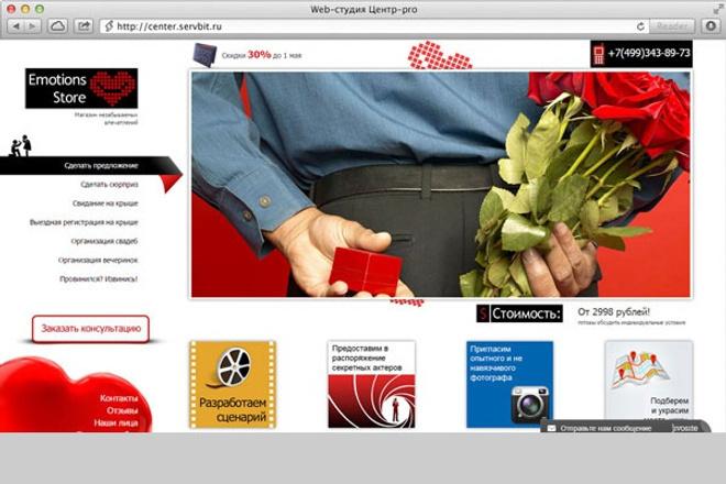 Создам сайт с нуляСайт под ключ<br>Разработаю сайт под ключ на основе популярных CMS Joomla, Wordpress и др. Наполню сайт информацией о Вашей компании.<br>