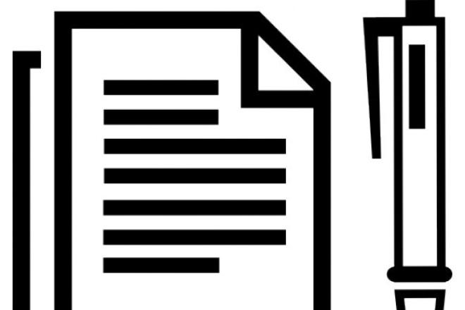 Наберу/отредактирую текстНабор текста<br>Наберу текст с аудио, фото в формате word. Отредактирую, исправлю лексические или грамматические ошибки<br>