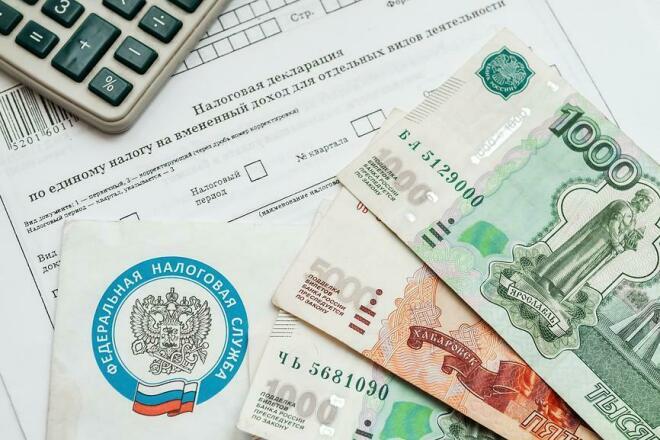 Написание статей финансовую тематику 1 - kwork.ru