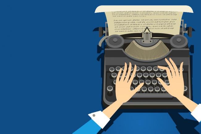 Напишу продающую статью для вашего сайта (быстро)Продающие и бизнес-тексты<br>Напишу продающую статью для вашего сайта с товарами, услугами и т.д. Пишите в лс, учту любые пожелания и замечания.<br>