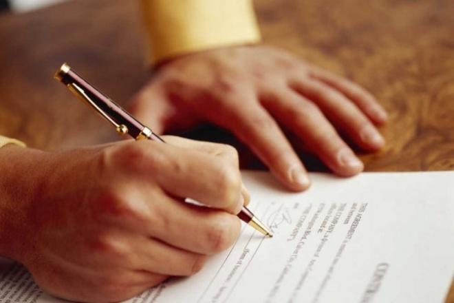 Сделаю и/или проверю договорЮридические консультации<br>Создание договоров с нуля. Рассмотрение или правка существующих договоров. Дописание пунктов в договоры. Договоры пишу сам, не используя кальку или шаблоны, конкретно под клиента.<br>