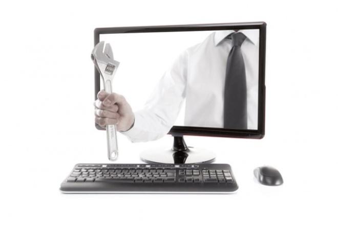 Удаленное администрирование домашнего ПКАдминистрирование и настройка<br>Удаленно проведу диагностику и исправлю ошибки в операционной системе Windows, установлю или удалю любые приложения.<br>