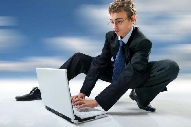 Напишу оптимизированные статьи для продвижения сайта в интернете 1 - kwork.ru