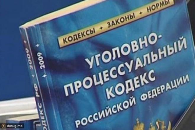 Юридическая помощь по любым вопросам, помощь осужденным 1 - kwork.ru