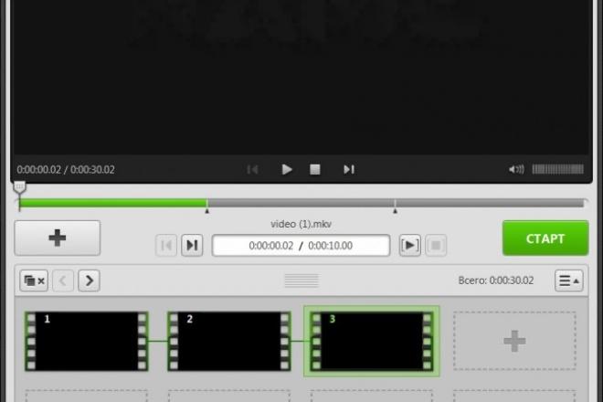 Смонтирую видеоМонтаж и обработка видео<br>В этом кворке я обрежу видео именно до того момента до которого вы скажите. Сделаю быстро,качественно.<br>
