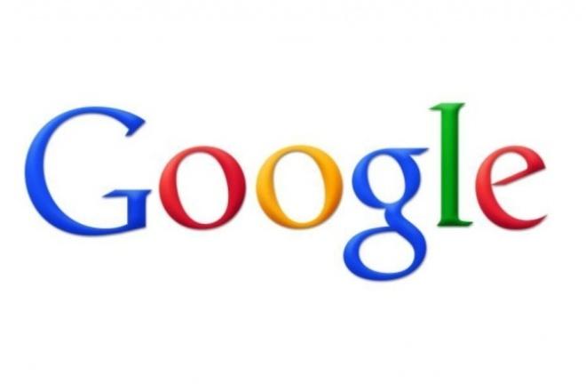 Добавлю вашу компанию в google справочник 1 - kwork.ru