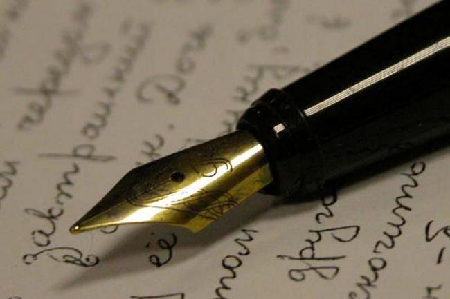 Напишу эссеРепетиторы<br>Напишу эссе/сочинение на любую тему в самый короткий срок. Качественно! Имею опыт работы: для школьников и студентов.<br>