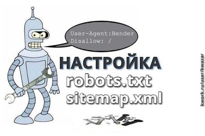 Создам или настрою robots. txt и sitemap. xml для вашего сайтаВнутренняя оптимизация<br>Создам и настрою правильный robots. txt и sitemap. xml для вашего сайта , что позволить вашему сайту индексироваться еще быстрее, а запрещенные страницы для индексации будут скрыты от поисковых роботов. Неправильная настройка robots. txt может привести до запрета всех страниц вашего сайта в поиске. Неправильная настройка sitemap. xml может привести к индексированию не всех, или запретных страниц карты сайта. Предлагаю вам профессиональную помощь в данном вопросе. Другие предложения можете посмотреть по ссылке: http://kwork.ru/user/kwazar<br>