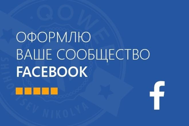 Сделаю обложку или аватарку для: (youtube)(VK)(twitter)(facebook) 1 - kwork.ru