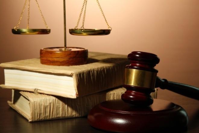 Подготовлю исковое заявлениеЮридические консультации<br>Составлю исковое заявление в любой суд по любой проблеме с приложениями. Напишу пошаговую консультацию к действиям по подаче заявления в суд. Исковое заявление будет составляться исключительно под ситуацию. В тексте иска будут ссылки на конкретные законы, нормативные акты. После предоставления Вами скан-копий документов в течение 2-3 дней заявление будет готово.<br>